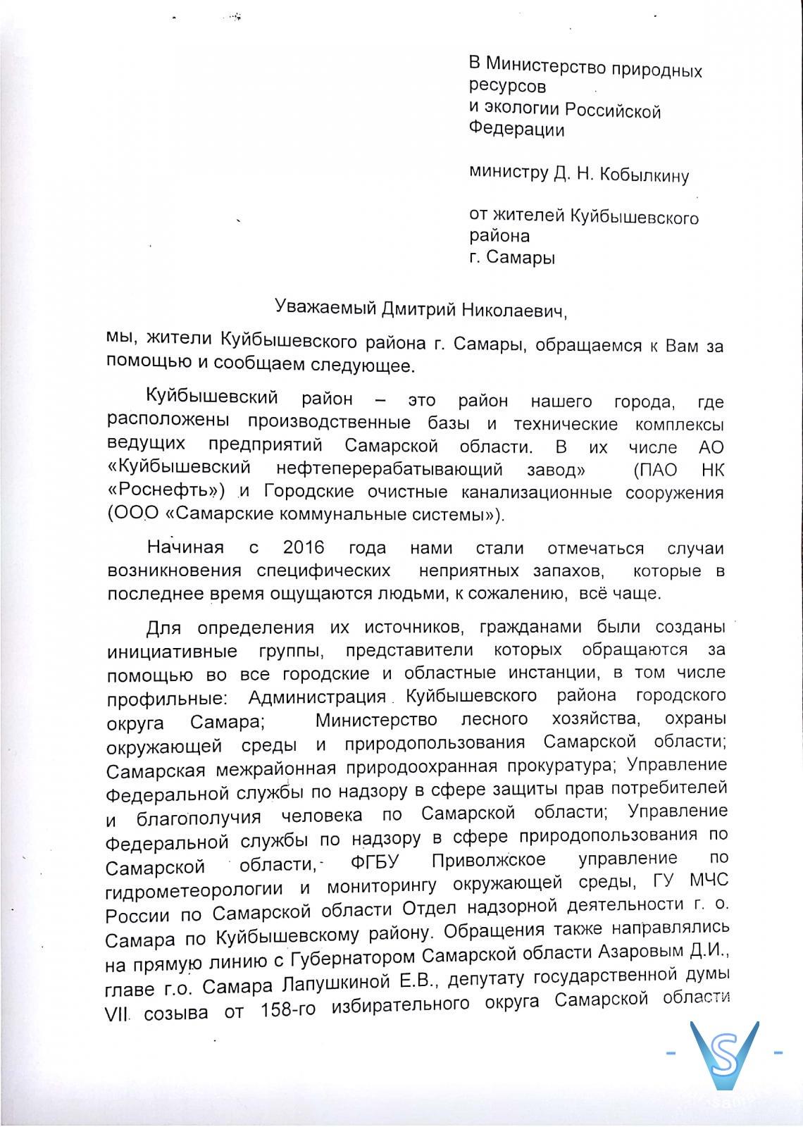 1Novy_dokument_2018-11-12_18_22_47_1.jpg